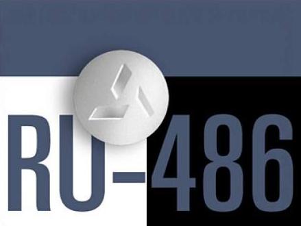 Pillola abortiva: in Piemonte solo in ospedale